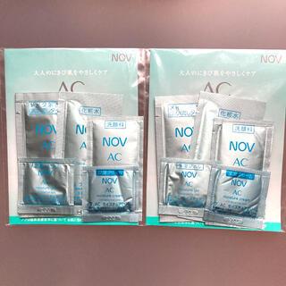 ノブ(NOV)のノブ ACシリーズ サンプル(サンプル/トライアルキット)