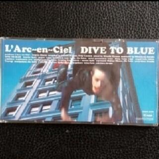 【送料無料】8cm CD♪L'Arc~en~Ciel♪DIVE TO BLUE (ポップス/ロック(邦楽))