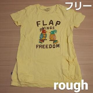 ラフ(rough)の2羽の鳥が可愛い少し長めのTシャツ(Tシャツ(半袖/袖なし))