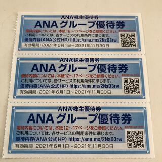 エーエヌエー(ゼンニッポンクウユ)(ANA(全日本空輸))のANAグループ優待券3枚(その他)