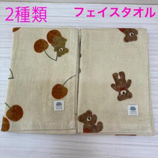 フタフタ(futafuta)の新品未使用 フタフタ フタくま くま フェイスタオル 2枚 セット タオル(タオル/バス用品)