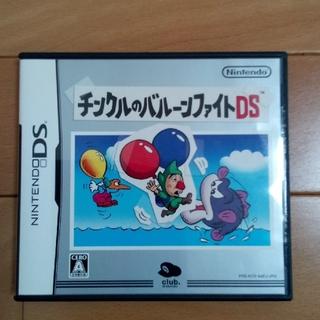 ニンテンドーDS - 任天堂DSソフト チンクルのバルーンファイトDS