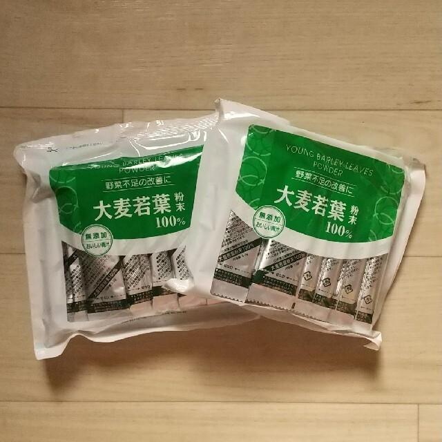 大麦若葉 青汁 44パック 山本漢方 食品/飲料/酒の健康食品(青汁/ケール加工食品)の商品写真