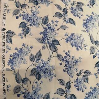 ローラアシュレイ(LAURA ASHLEY)のローラアシュレイ 生地 ツイル 花柄 YUWA 約110×50cm ブルー(生地/糸)