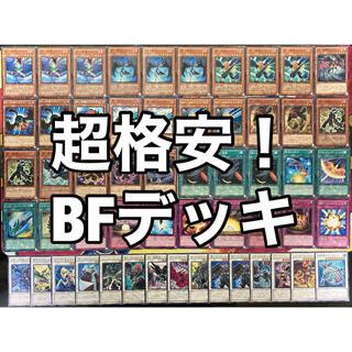 ユウギオウ(遊戯王)の遊戯王 No.163 超格安!BFデッキ(Box/デッキ/パック)