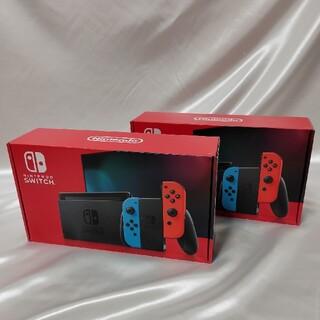 任天堂 - 【新品 2台】Nintendo Switch 任天堂スイッチ