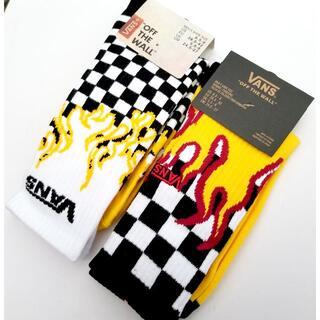 VANS - 新品未使用 バンズ ファイヤー ソックス 靴下 新作炎黄色 2足セット
