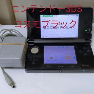 ニンテンドー3DS - ニンテンドー3DS ブラック 本体+充電器セット