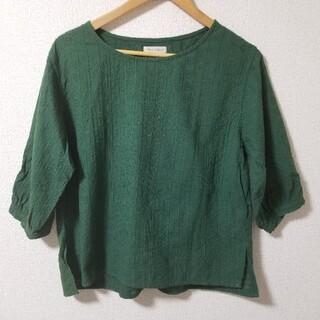 Plame Collome コットンシャツ