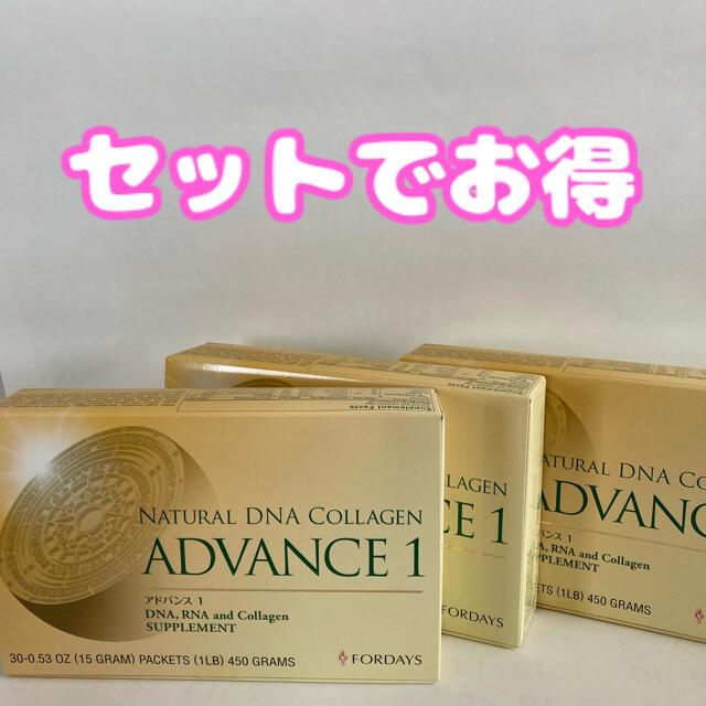 フォーデイズ アドバンス1 食品/飲料/酒の健康食品(コラーゲン)の商品写真