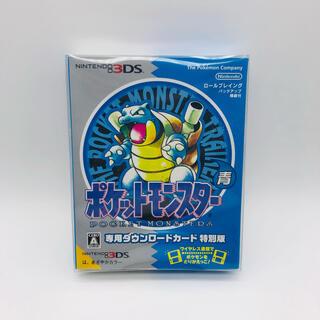 【ダウンロード可】3DS ポケットモンスター青