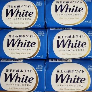 花王石鹸 ホワイト 85g x6個セット 石鹸 固形 植物原料 ホワイトフローラ