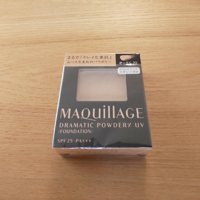 MAQuillAGE(マキアージュ)のマキアージュ ドラマティックパウダリー UV オークル20 (レフィル)  コスメ/美容のベースメイク/化粧品(ファンデーション)の商品写真
