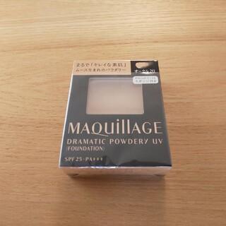 MAQuillAGE - マキアージュ ドラマティックパウダリー UV オークル20 (レフィル)