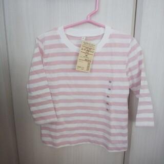 ムジルシリョウヒン(MUJI (無印良品))の無印 ロンT(Tシャツ/カットソー)