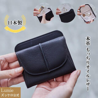 オイルレザー 財布 日本製 カード入れ 小銭入れ 革 レザー 55379