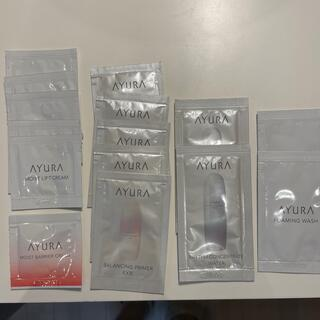 アユーラ(AYURA)のアユーラ サンプル セット(サンプル/トライアルキット)