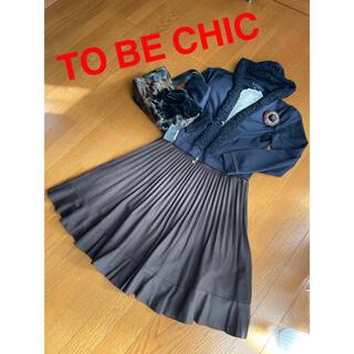 トゥービーシック(TO BE CHIC)のTO BE CHIC秋冬スカート(ひざ丈スカート)