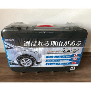 タイヤチェーン  非金属 カーメイト クイックイージー QE15L