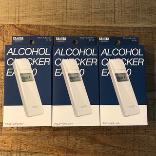 タニタ(TANITA)のTANITA アルコールチェッカー 新品 未使用 3個(アルコールグッズ)