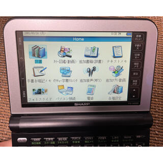 SHARP - SHARP PW-A9000-S 電子辞書