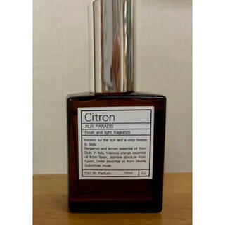 オゥパラディ(AUX PARADIS)のAUX PARADIS オードパルファム シトロン Citron 未使用に近い(香水(女性用))