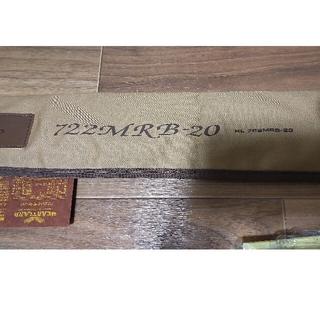 DAIWA - 送料込 ダイワ ハートランド722MRB ベイトフィネス