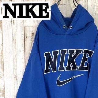 NIKE - ナイキ ビッグロゴ ロゴ刺繍 ブルー 90s プルオーバー パーカー