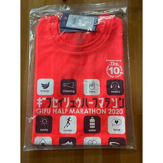アシックス(asics)のマラソンウェア 岐阜清流マラソン2020 赤 ピンク ジョギング(ウェア)