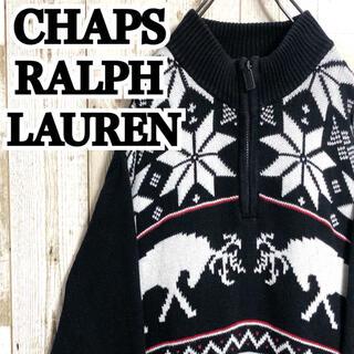 Ralph Lauren - チャップス ラルフローレン ノルディック柄 モノトーン ハーフジップ セーター