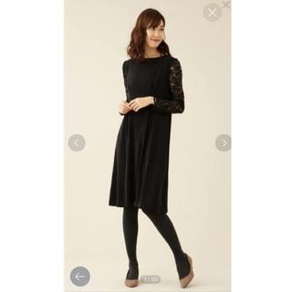 NATURAL BEAUTY BASIC - 美品♪(M)natural beauty レーススリーブ ワンピース