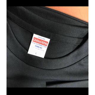 新品未使用  UNITED ATHLE ドライアスレチック Tシャツ