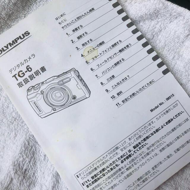 OLYMPUS(オリンパス)の【値下げしました】オリンパス OLYMPUS TG-6 RED OLYMPUS  スマホ/家電/カメラのカメラ(コンパクトデジタルカメラ)の商品写真