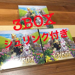 ポケモン(ポケモン)のイーブイヒーローズ  3BOX シュリンク付(Box/デッキ/パック)