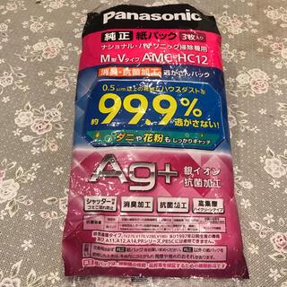 パナソニック(Panasonic)のパナソニック 掃除機用紙パック(その他)