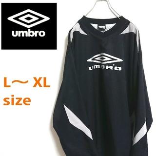 UMBRO - UMBRO アンブロ  ビッグサイズ ゲームシャツ ナイロンジャケット 両面ロゴ