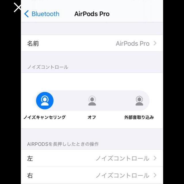 「高品質」ワイヤレスイヤホン airpods、airpods proに負けない スマホ/家電/カメラのオーディオ機器(ヘッドフォン/イヤフォン)の商品写真