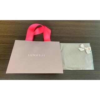 LUNASOL - ルナソル LUNASOL ショップ袋