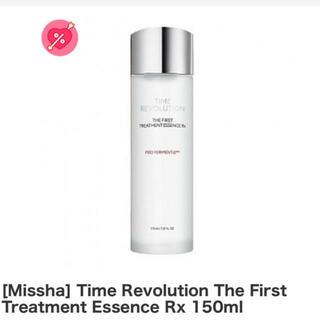 MISSHA - MISSHA タイムレボリューション ファーストトリートメントエッセンスRX