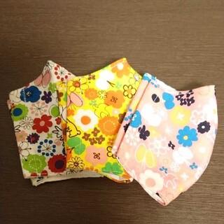 キッズ用インナーマスク(ウサギと花)(外出用品)