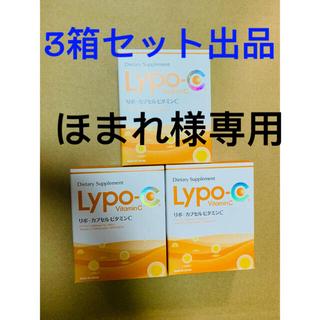 スピック Lypo-C リポカプセル ビタミンC3箱セット