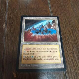 マジックザギャザリング(マジック:ザ・ギャザリング)の★カルデラ湖 英語1枚(シングルカード)