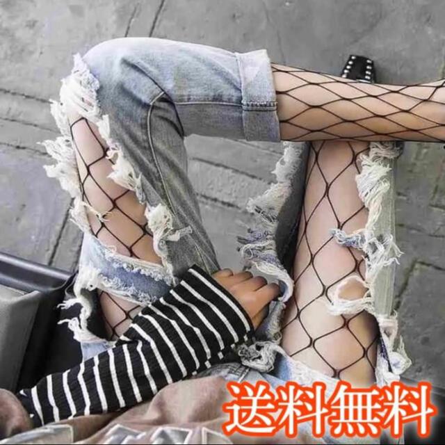 ハロウィン 網タイツ デザインタイツ 美脚 コスプレ レディースのレッグウェア(タイツ/ストッキング)の商品写真
