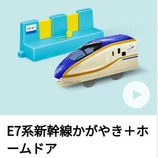 マクドナルド - ハッピーセットプラレール E7系新幹線かがやき+ホームドア 限定DVDセット