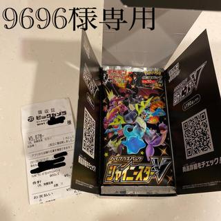 ポケモン(ポケモン)のシャイニースターv1box(シュリンク無し)(Box/デッキ/パック)