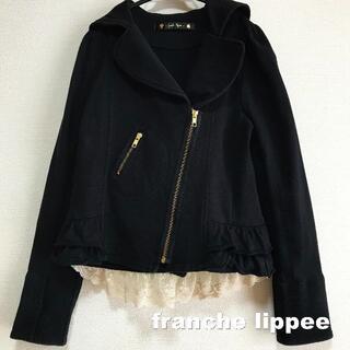 franche lippee - 【franche lippee】ライダースジップアップ レース切替 パーカー