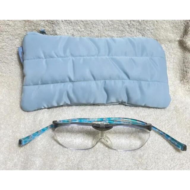 跳ね上げ式拡大鏡 アイルーペ マグネット首掛けタイプ 特別セット レディースのファッション小物(サングラス/メガネ)の商品写真
