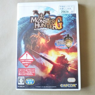 Wii - 【 Wii 】 MONSTER HUNTER G ソフト