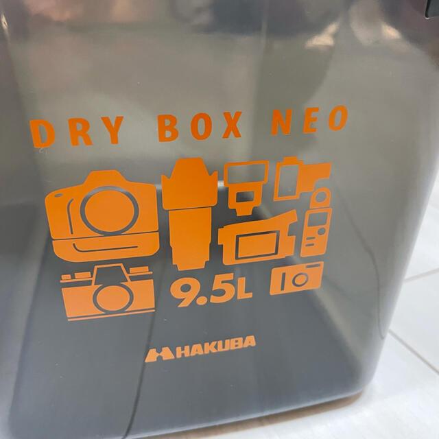 HAKUBA(ハクバ)の【美品】HAKUBA/ハクバ ドライボックス 9.5L 防湿庫 スマホ/家電/カメラのカメラ(防湿庫)の商品写真