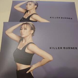 KILLER BURNER キラーバーナー